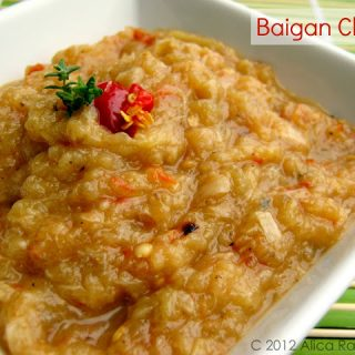 Baigan Choka (Roasted Eggplant) - Alica's Pepperpot