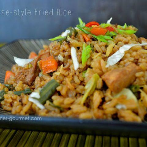 Guyanese-style Fried Rice